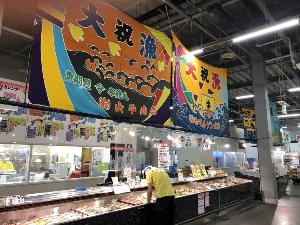とれとれ市場鮮魚2