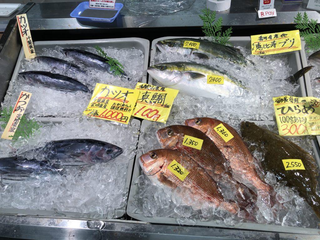 とれとれ市場鮮魚