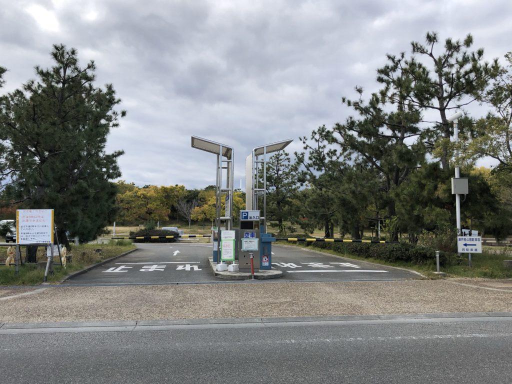 潮芦屋緑地東駐車場