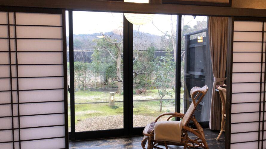 離れの宿 和楽宿泊記ブログ(2021年1月)